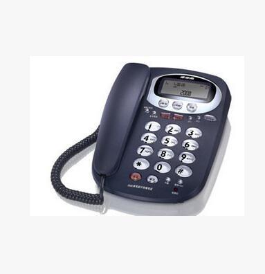 步步高6033G电话