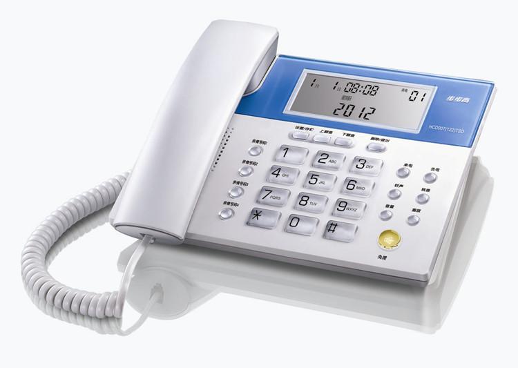 步步高HCD007电话机