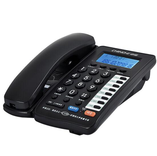 中诺C199电话机