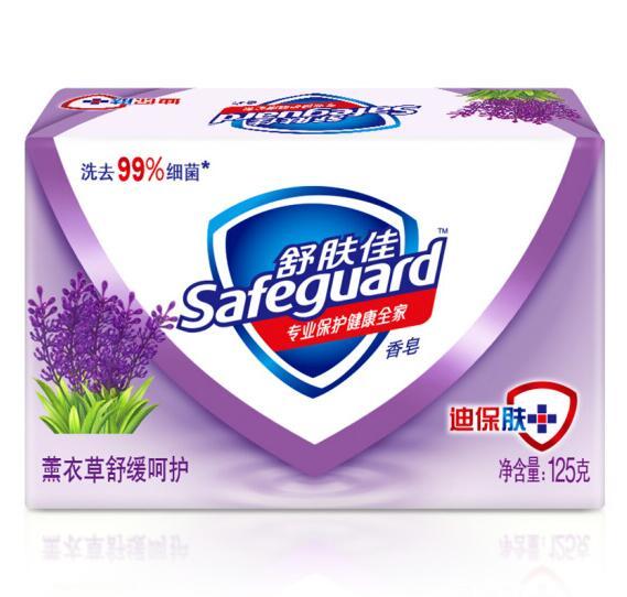 舒肤佳香皂 125G