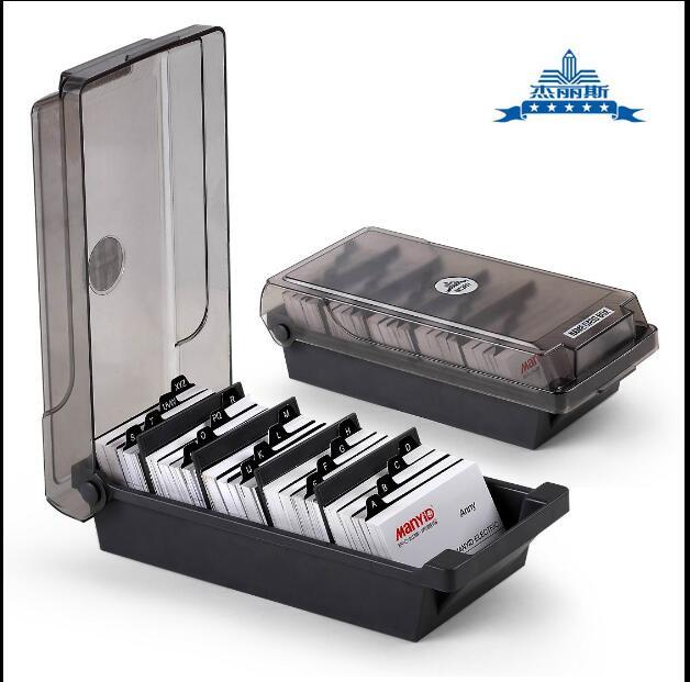 杰丽斯867 超大容量名片盒 名片收纳盒 批量收纳分类名片夹